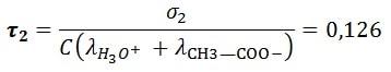Le taux d'avancement réaction   acide méthanoïque